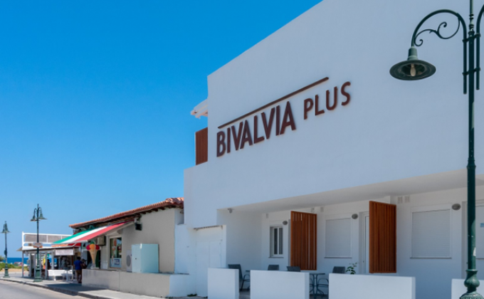 Aparthotel Bivalvia Beach Plus
